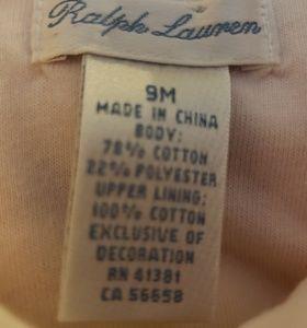 Ralph Lauren One Pieces - Ralph Lauren size 9 months